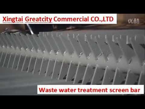 operation of waster water treatment screen bar