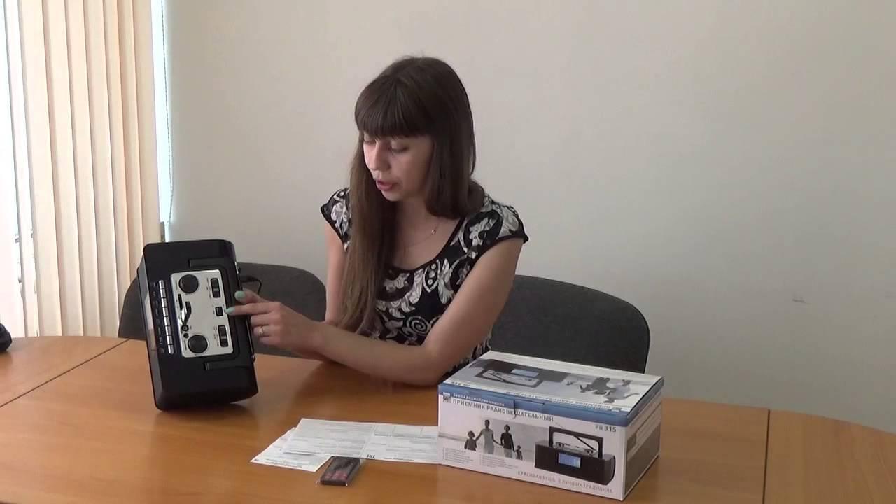 Радиоприемник Signal RP-315 описание, цена, где купить