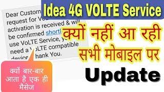 Idea VOLTE | Why Not Using IDEA VOLTE Service | IDEA 4G VOLTE Service Updated