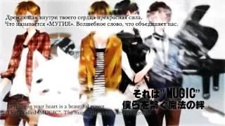 [Nico Nico Singer] Amatsuki, Yuuto, Kony, Rumdarjun, Shamuon and Chomaiyo - MUGIC (rus+eng sub)