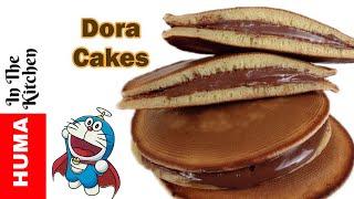 Dora Cakes - Dorayaki Dora Pancakes Kids Food Recipe  by (HUMA IN THE KITCHEN)