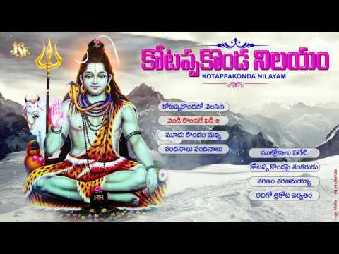 Mahasivarathri  Special Songs || Kotappakonda Nilayam || jayasindoor entertainments || Most Papular