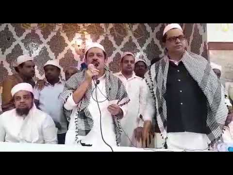 Offered Zohar Namaz and participated in the Grand Opening Ceremony  Masjeed E Al Quba  - Part 5