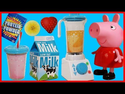 佩佩豬粉紅豬小妹的榨汁機厨房玩具,做奶昔果汁扮家家酒