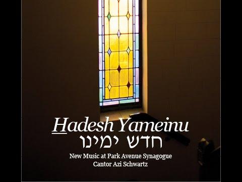 Cantor Azi Schwartz - Hadesh Yameinu - New Music at Park Avenue Synagogue
