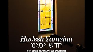Cantor Azi Schwartz - Hadesh Yameinu - New Music at Park Avenue Synagogue