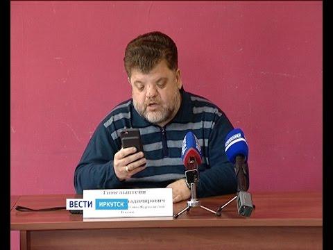 Гей знакомства в Иркутске