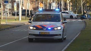 3x Politie rijopleiding met spoed door 's-Hertogenbosch