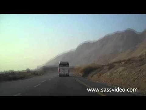 Jerusalem to Masada in Under 5 Minutes
