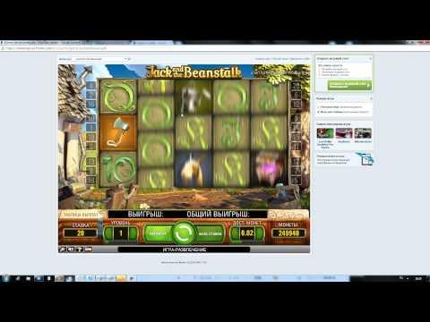 Виртуальное казино Betat. Лучшые игровые автоматы