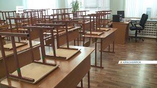 В Солнечном из-за вспышки иерсиниоза распустили классы в нескольких школах и группы в детсадах