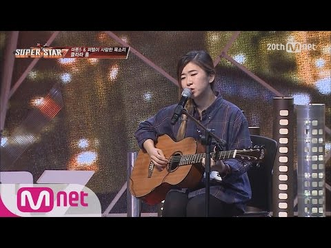 [SuperstarK7] Clara Hong - 'love, always run away' 150820 EP.01