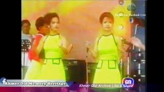 Khmer old concert TV vol 78  -The world Of music Old Khmer video - VHS Khmer old-