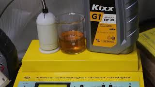 Масло Kixx G1 API SN/CF 5w-30 проверка CCS при.. -30гр.(пластик)