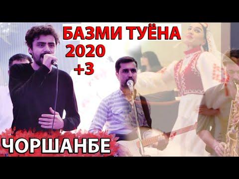 Чоршанбе Аловатов туёна 2020/ Chorshanbe alovatov tuyona 2020