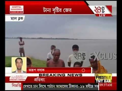 Flood alert in state after incessant rain in N Bengal