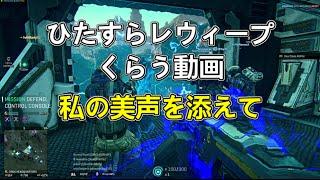【PS4版 プラネットサイド2 実況】戦力が均衡でなければこんな感じ【PlanetSide2】#5