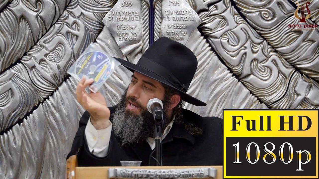 הרב רונן שאולוב - ״אויבי איש אנשי ביתו״ - פני הדור ואויביו של האדם !!! אשדוד 7-3-2019