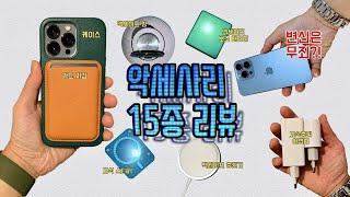 [iphone13프로-악세사리] 아이폰13pro's 악…