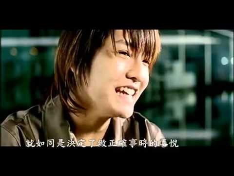w-inds. - Pieces (中文字幕) - YouTube