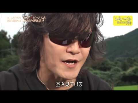 X JAPAN Toshi「いつまでもどこまでも ギター弾き語りver 」LIVE