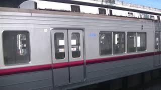 さよなら・・・東武20000系21808F