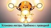 Заказать бра odeon light norin 2748/2w в суперпокупка. Ру с доставкой по москве, санкт-петербургу и регионам россии. Гарантия производителя на.