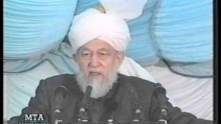 Urdu Khutba Eid-ul-Fitr January 30, 1998 at London by Hazrat Mirza Tahir Ahmad