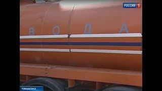 В Новошахтинске и Красном Сулине испытывают трудности с подвозом воды