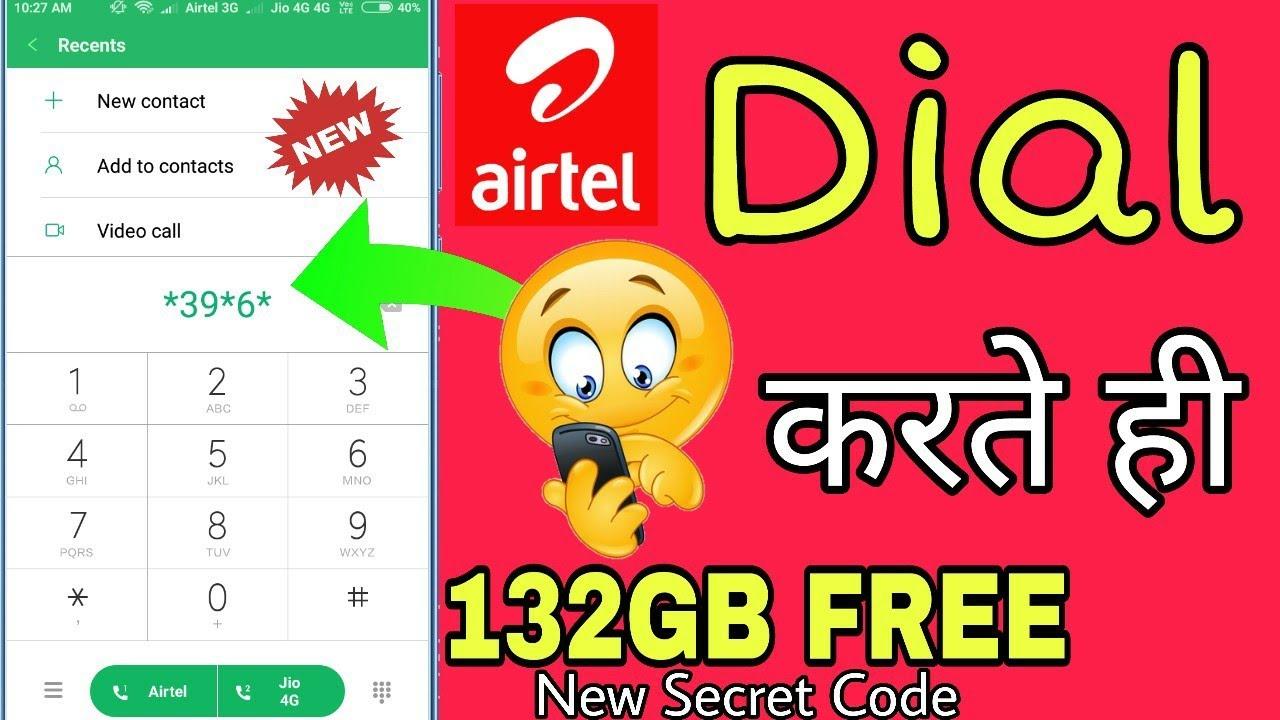 airtel free 132 GB data offer by code | airtel free data offer | airtel  free internet offer