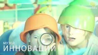 Куда сходить с детьми в Москве (Часть 2) | Квесты в реальности