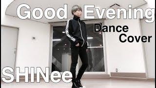 SHINee 샤이니 ' 데리러 가 ' ( Good Evening ) Dance Cover