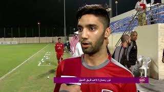 ملخص | الدحيل 11 - 0 الخريطيات | دوري قطر غاز تحت 23 سنة