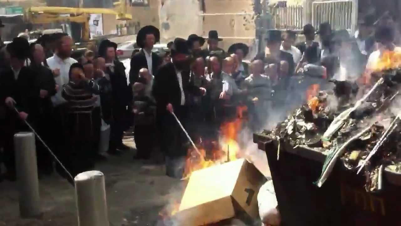 שריפת חמץ פסח 2012 א