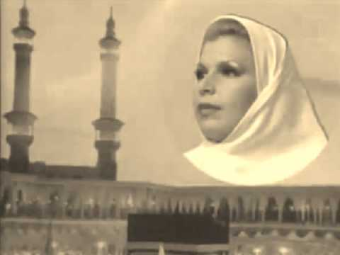 Ne3ma - Ya tej el islam السيدة نعمة - يا تاج الاسلام