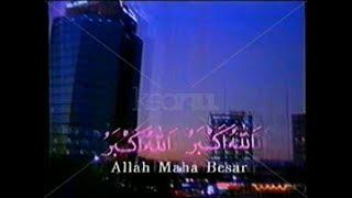 Adzan Maghrib Jakarta (SCTV) - Indonesia, 1994.