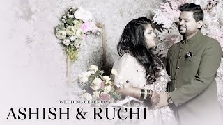 Ruchi & Ashish | Haldi Highlight | 2020 | Shooting sky studio