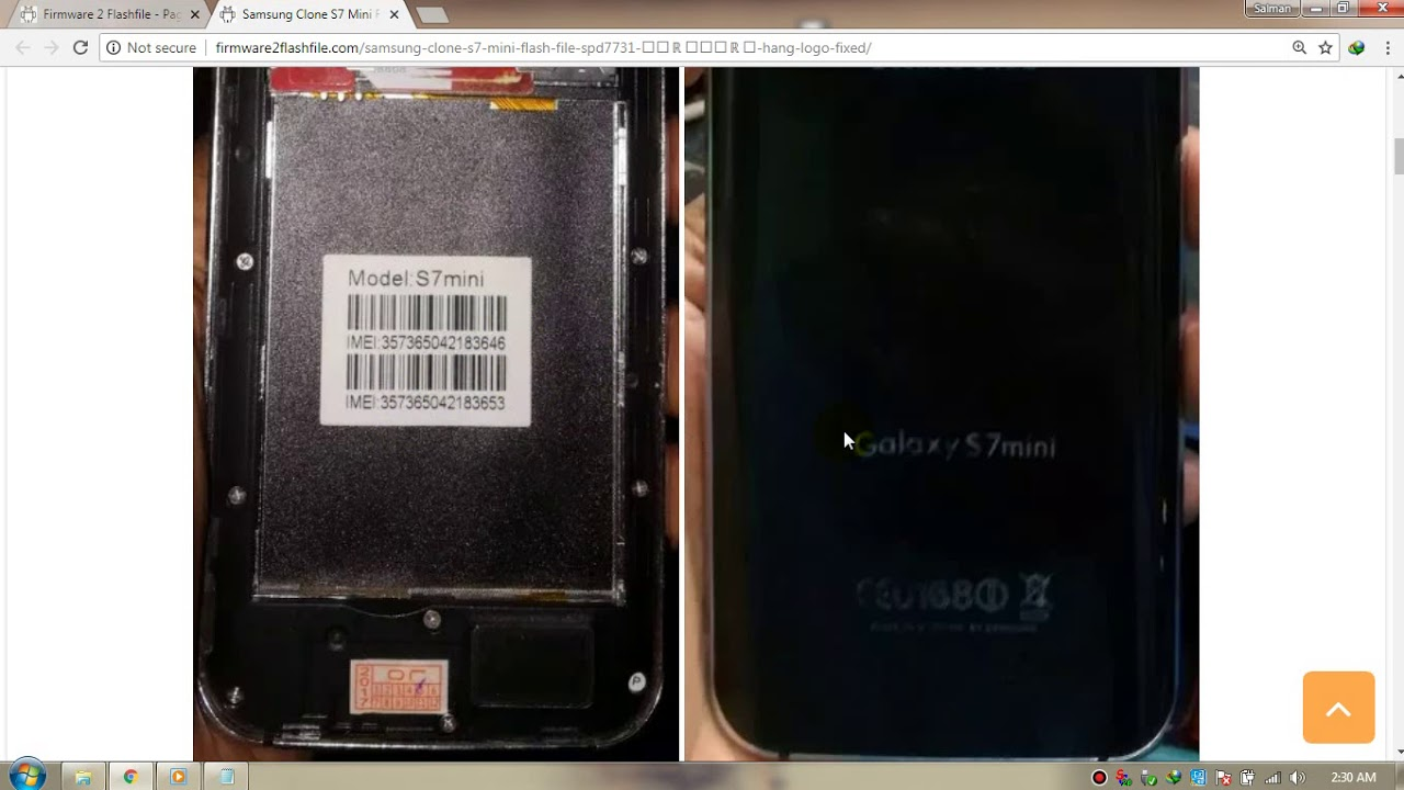 Samsung Clone S7 Mini Flash File Stuck Rom SPD7731 Update Firmware