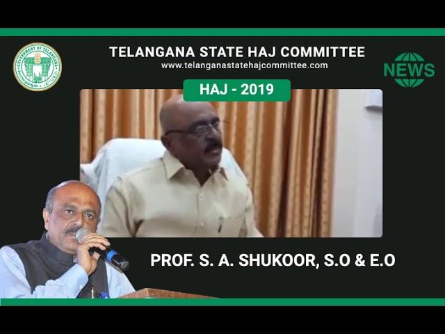 Online Registration for Haj Deputation, Prof. S.A.Shukoor, E.O & S.O,