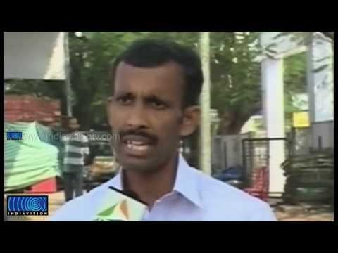 Allegation that Elamaram Kareem's Relative Received Bribe for Iron Mining Licence