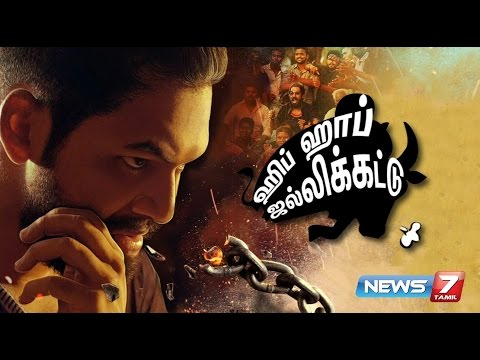 Interview with Hip Hop Tamizha 'Aadhi' about Jallikattu | News7 Tamil