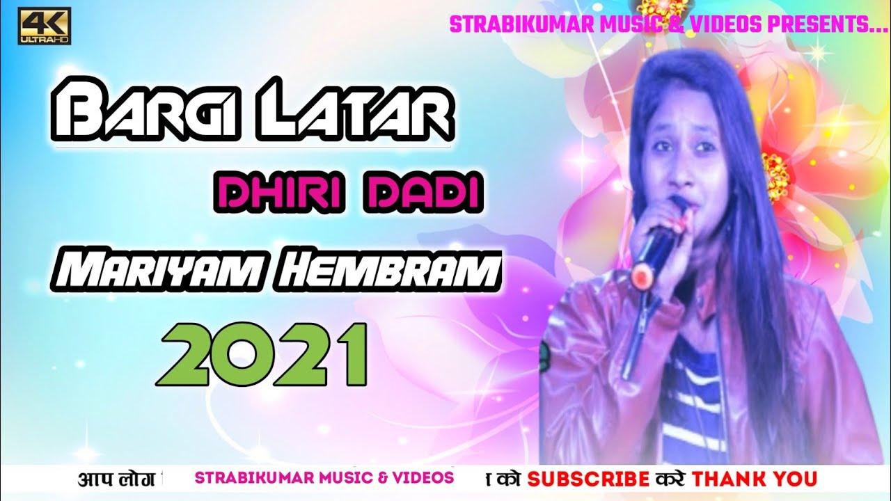 Bargi Latar Dhiri Dadi || Mariyam Hembram ||  Santali Program Video 2021 || STRabikumar