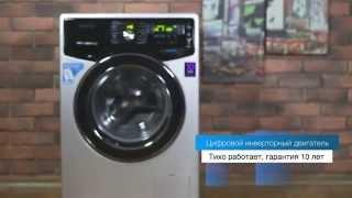 стиральная машина Samsung WF1602XQR обзор