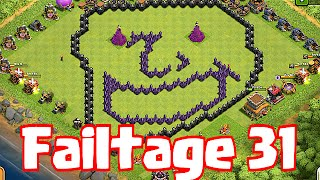 Clash Of Clans FAILTAGE 31 (A fail in need, is a fail indeed)