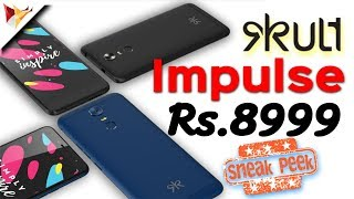 Kult Impulse Launched with 13+13 Camera, 4000mAh battery st Rs.8999 | Sneak Peek | Data Dock