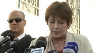 وزارة التربية تمنع ضرب التلاميذ وتتيح إعادة السنة للراسبين - EL BILAD TV -
