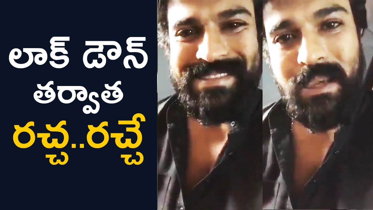 Ram Charan Birthday Wishes To Jani Master | #RRR |#SeethaRAMaRaju Mass Look | Telugu Alerts