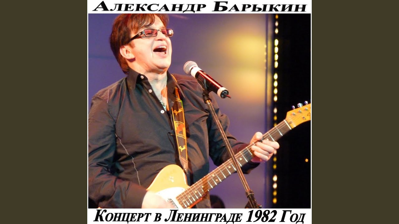 The latest video footage with Alexander Barykin appeared on the Internet 03/27/2011 56