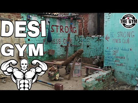 Desi Gym 💪देसी जिम (Be Strong Fitness Club) Akash Gaur