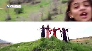kids clip song of Newroz kurdish new year